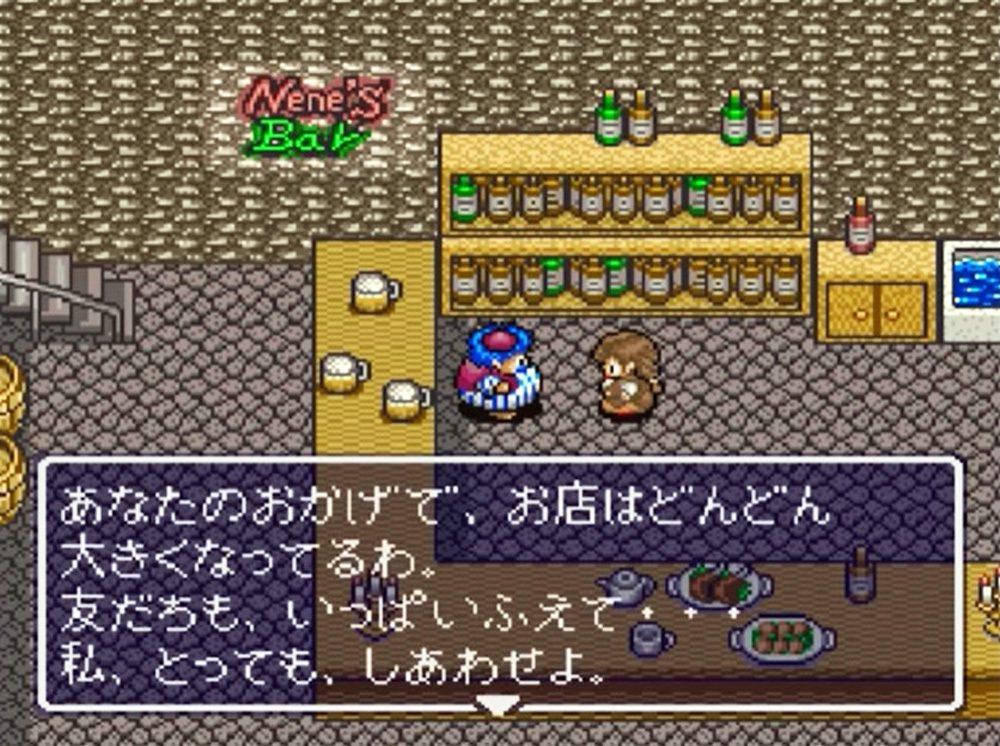 遊戲的玩法並不複雜,操縱特魯內克在隨機改變配置的不可思議迷宮裡冒險,想辦法提升等...