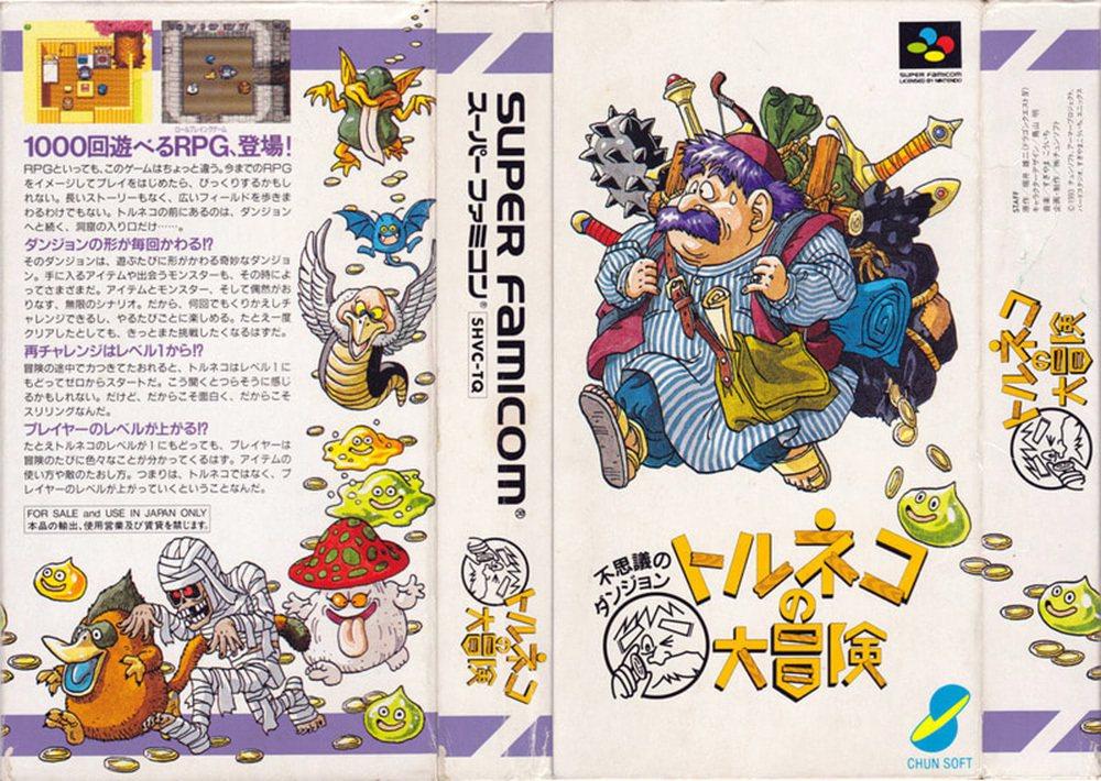 《特魯內克大冒險》的超任卡帶外包裝盒之圖像,那句「能夠玩 1000 次的 RPG...