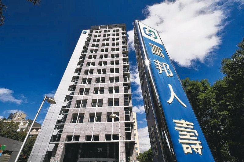 富邦人壽一直以來在財務和獲利能力績效表現亮眼,2020年第1季為台灣壽險業獲利王。 圖/富邦人壽提供