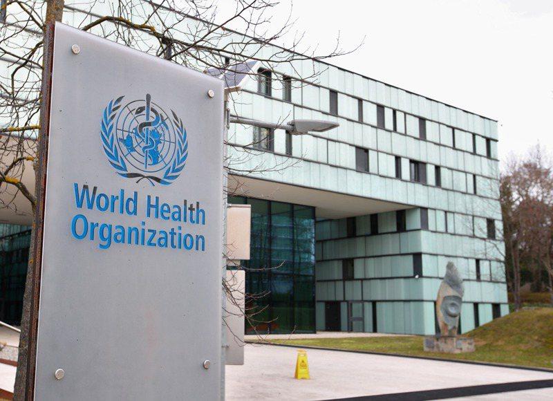 德國決定不透過世界衛生組織(WHO)的全球疫苗共享計畫購買2019冠狀病毒疾病潛在疫苗。圖為WHO日內瓦總部一棟大樓。 路透