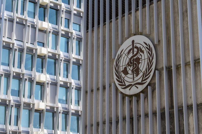 全球2019冠狀病毒疾病蔓延未止,世界衛生組織(WHO)將召開重要會議。圖/歐新社資料照