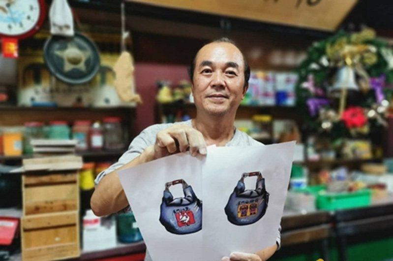 金門民間藝術家王明宗設計的環保袋「廈金同心圓」獲優等獎。圖/海峽導報