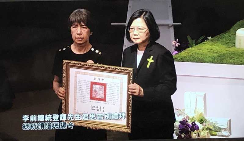 李前總統登輝先生追思告別禮拜在真理大學舉行,蔡英文總統頒贈褒揚令。圖/台北市攝影記者聯誼會提供