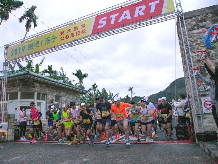 知本老爺預計於12月6號舉辦第五屆知本溫泉公益馬拉松。圖/知本老爺酒店提供