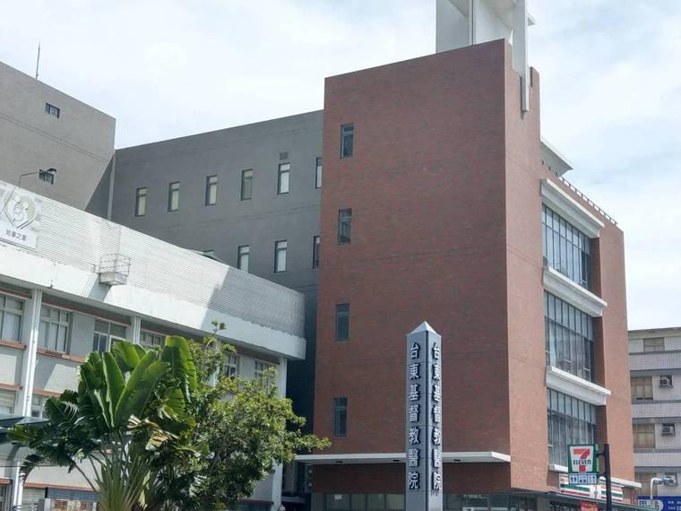 台東基督教醫院匯聚了逾5.5名民眾愛心,與和信治癌中心醫院籌建癌症醫療大樓「盼望...
