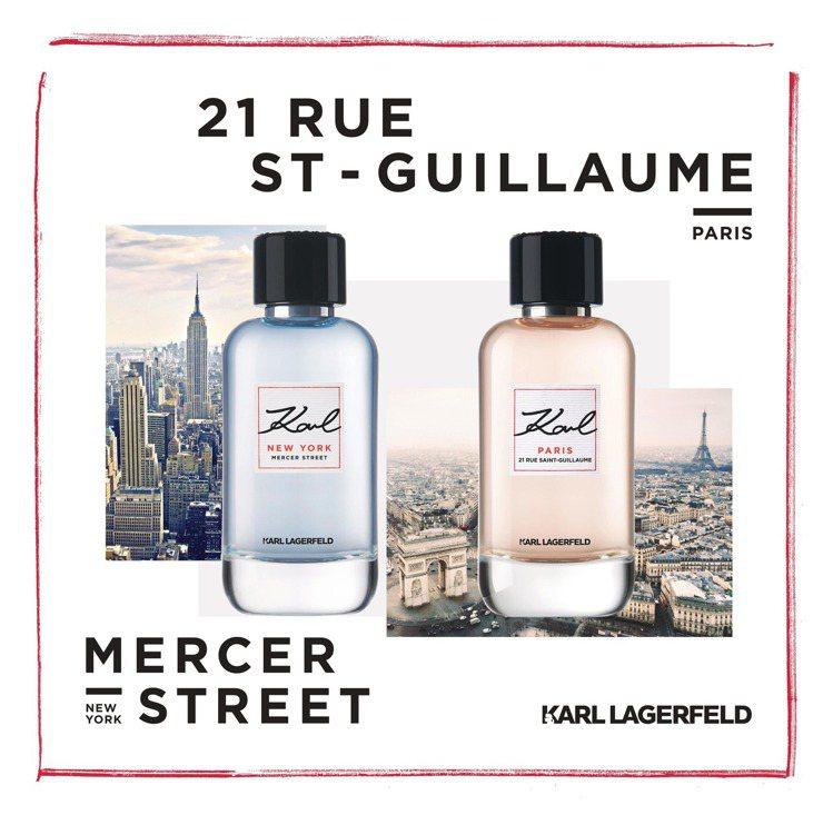 卡爾拉格斐同名香氛,推出CITY COLLECTION城市系列。圖/鋒恩香水提供