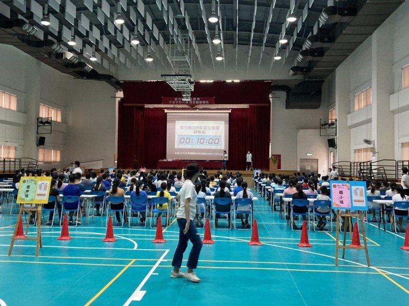 全國語文競賽新竹縣初賽今天舉行,共有1066名選手參賽。圖/縣府提供