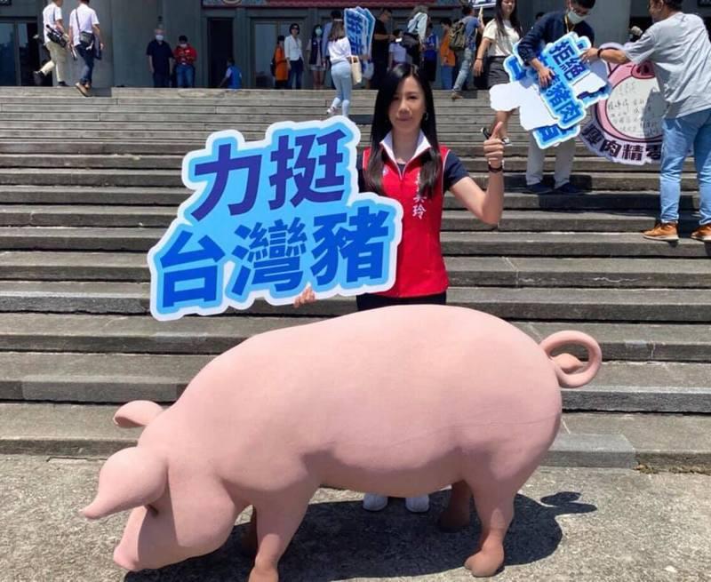 藍委萬美玲出招修法,強制校園午餐不得含有瘦肉精。圖/擷取自萬美玲臉書