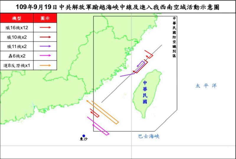 國防部今天下午發布中共解放軍逾越海峽中線及進入我西南空域活動情況。圖/國防部提供