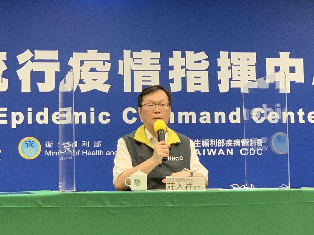 中央流行疫情指揮中心發言人莊人祥說,六名菲律賓民眾在台灣期間除了有二人任職於同一...