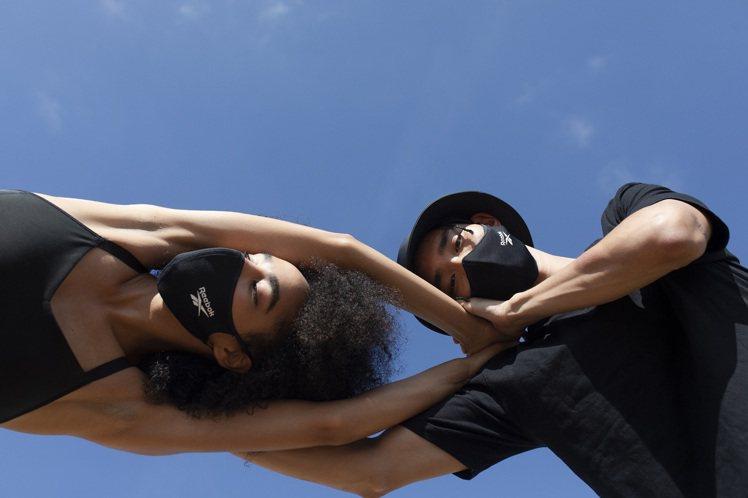 運動品牌Reebok上市一款環保可重複水洗親膚口罩,讓防範疫情之餘也能為地球永續...