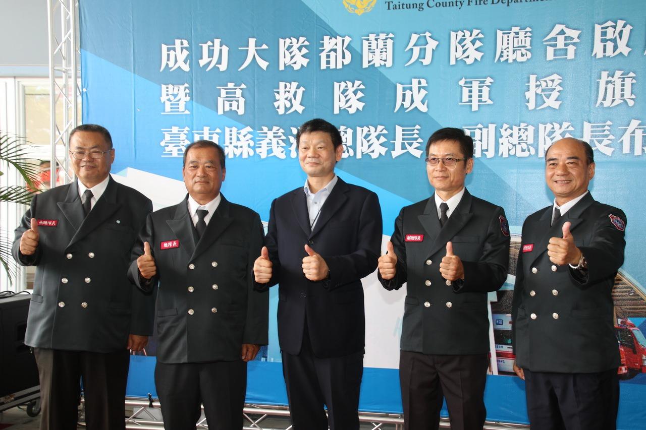 台東成立第8支高救隊 消防署長:到院存活率全國第2名