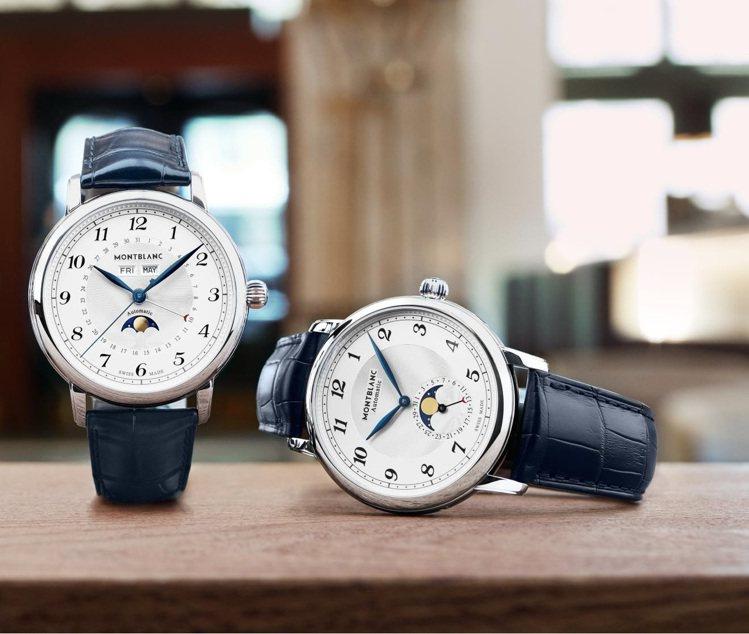萬寶龍明星傳承系列的全日曆(左)及月相(右)腕表,帶來古典、中性的月之氣息,13...