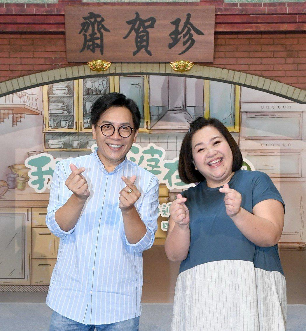 許傑輝(左)、鍾欣凌出席「我的婆婆」粉絲見面會。圖/華視提供