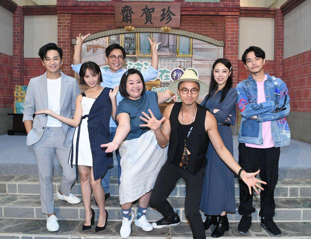 張書偉(左起)、黃姵嘉、許傑輝、鍾欣凌、王少偉、勇兔、楊銘威出席「我的婆婆怎麼那...
