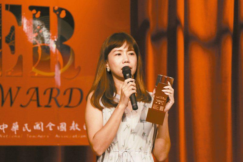日南國中代理教師陳盈利獲SUPER教師獎。圖/全國教師會提供