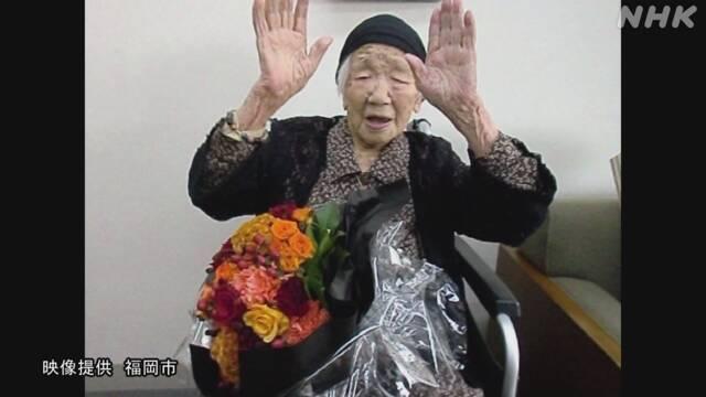 刷新日本高齡紀錄的田中加子,對鏡頭喊萬歲,元氣十足。(取自NHK)