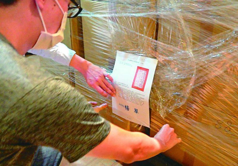 促轉會18日到政大封存124箱國民黨台灣省黨部文件。 圖/國民黨提供
