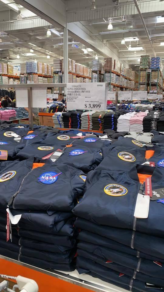 網友分享好市多開賣Alpha的NASA MA-1飛行外套。圖擷自Costco好市多 商品經驗老實說