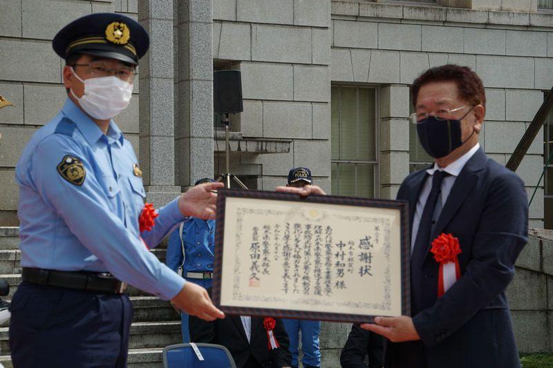 栃木縣警察本部長贈與中村先生感謝狀。 摘自Carwatch
