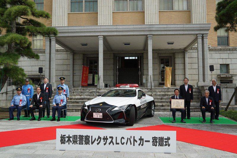 栃木縣全新警車Lexus LC500捐贈儀式。 摘自Carwatch
