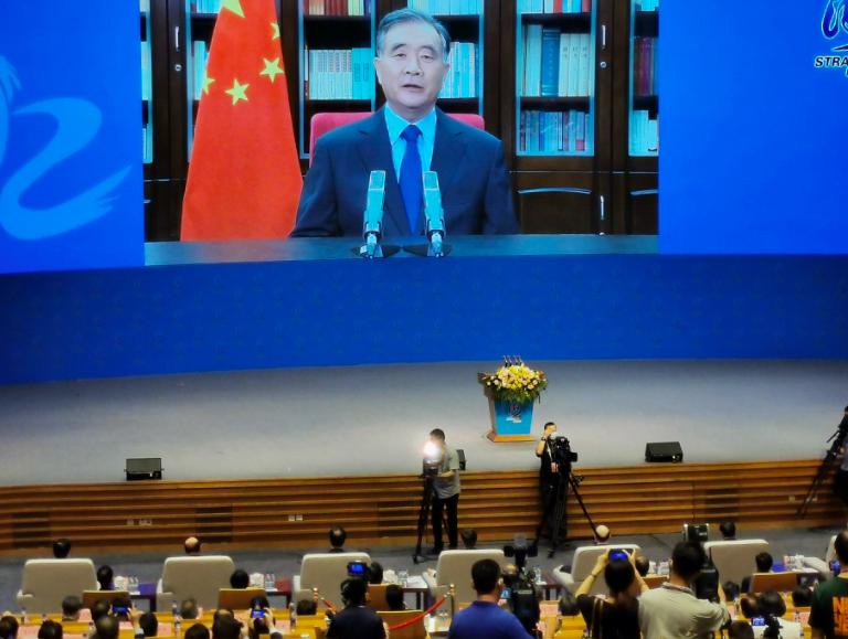 大陸全國政協主席汪洋以視訊方式在海峽論壇致詞。(記者賴錦宏攝)