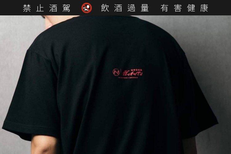 聯名潮T背面有紅色「科學忍者隊」標準字。圖/摘自綠芽酒藏臉書。提醒您:禁止酒駕 ...