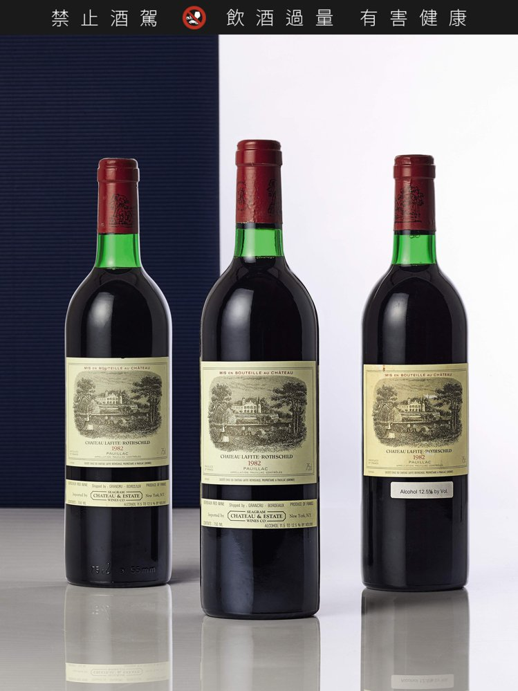 Chateau Lafite拉菲堡1982年,12瓶,估價22萬港元起。圖/蘇富...