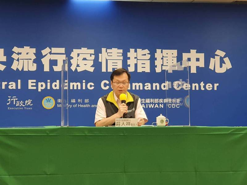 中央流行疫情指揮中心發言人莊人祥。記者楊雅棠/攝影