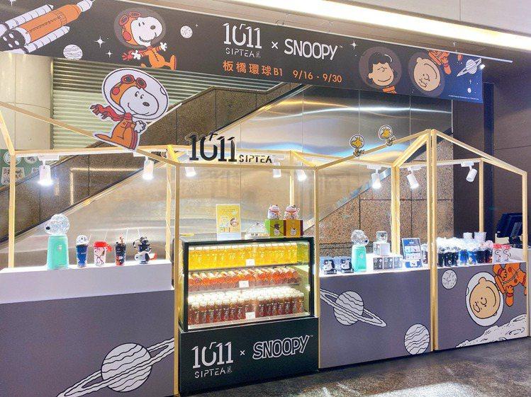 「1011‧SIP TEA X 史努比快閃店」。圖/環球購物中心提供