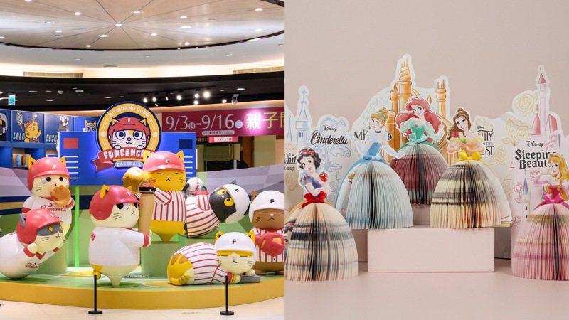 高雄夢時代推出「黃阿瑪不想運動運動會」扭蛋巡迴店、「迪士尼公主勇敢追夢」兩大期間限定店。