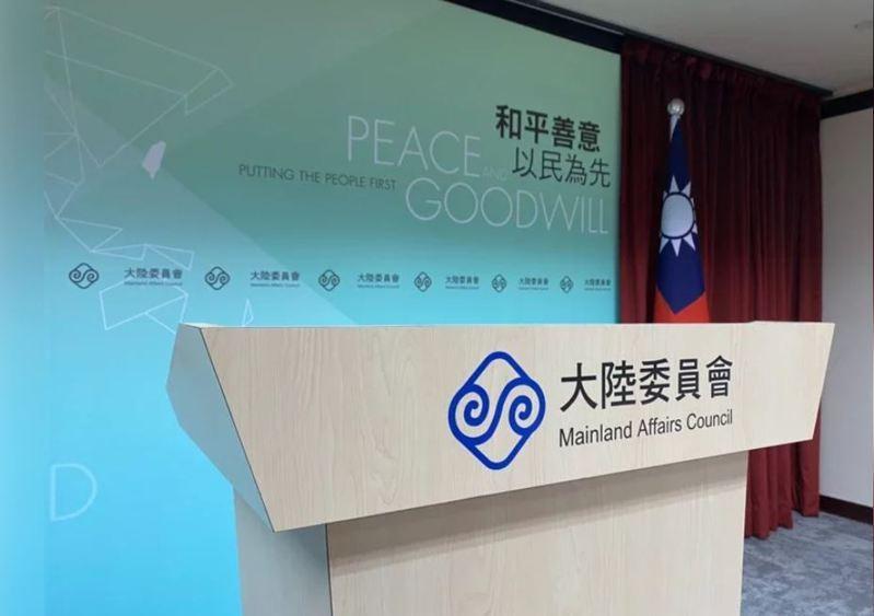 陸委會20日反駁大陸全國政協主席汪洋於「海峽論壇」上批判台獨和台灣執政當局的說法。本報資料照片