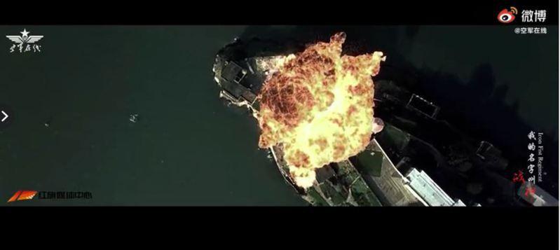中共空軍官方微搏19日公布了一則短片,內容為轟炸機「轟-6K」模擬轟炸美國關島基地。(圖/擷取自影片)