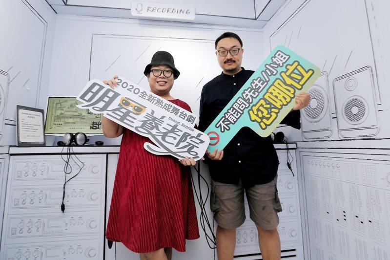 「明星養老院」導演樊宗綺(右)、演員Alizabeth娘娘林正輝昨天出席「為藝術讚聲」加油,在後疫情時代成為力挺藝文的「聲」力軍。記者林伯東/攝影