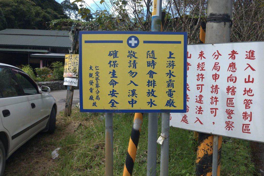 諷刺的是,網路上瘋傳的禁止入溪告示牌照片,左後方的電線桿上就貼著一張「一線天半日遊接駁車」的廣告文宣。 圖/台電提供