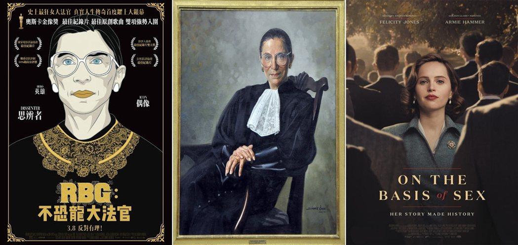 RBG因紀錄片《RBG:不恐龍大法官》、電影《法律女王》更為大眾熟知,甚至因此成...