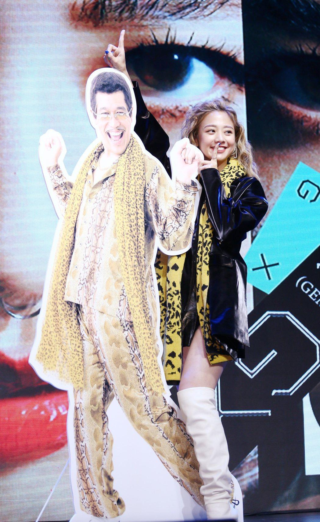 鬼鬼吳映潔發布首張專輯《GX》,其中歌曲Gugoo Game更與PIKO太郎合作...