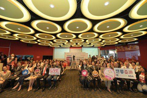 亞洲最大規模社創論壇-亞太社會創新高峰會9_21正式開幕! 圖/Impact H...