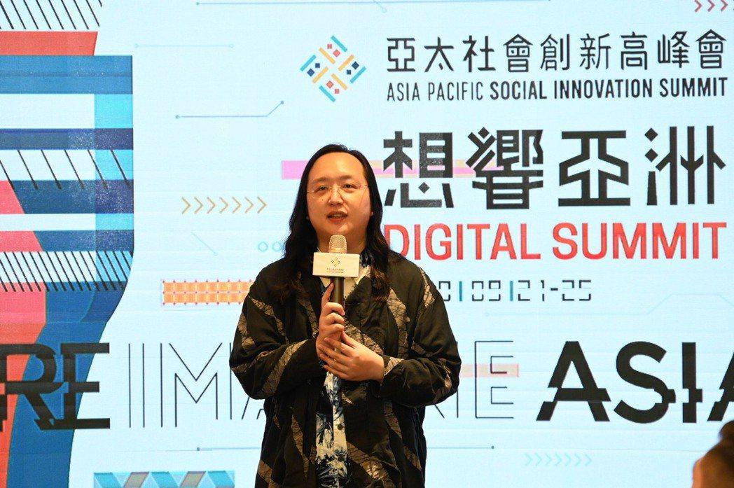 行政院政委唐鳳出席 2020 亞太社會創新高峰會開幕式,期許促成更多國際交流。 ...