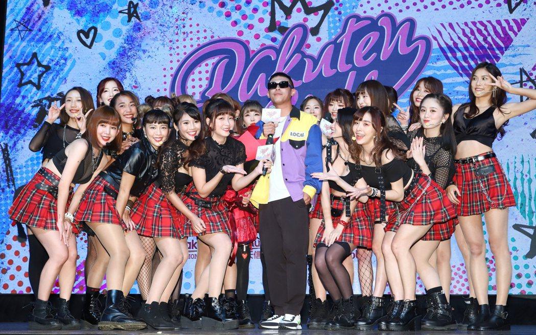 樂天女孩推出新單曲,玖壹壹健志(中)出席力挺。記者陳立凱/攝影 陳立凱