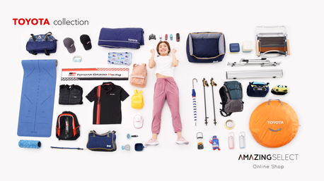 TOYOTA精品館升級上線 提供多元豐富商品