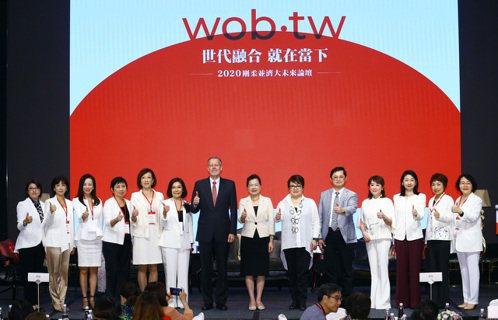 台灣女董事協會日前舉辦第二屆「剛柔並濟大未來」論壇,包括經濟部長王美花、美國在台...