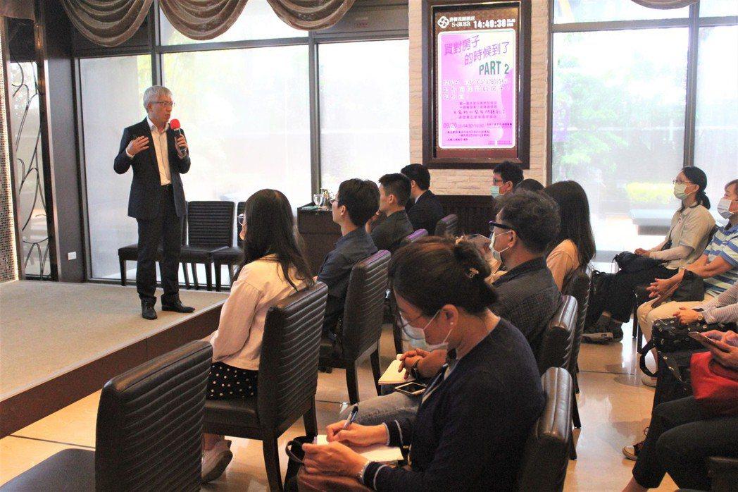 台灣養生建築協會舉辦「買對好房子的時候到了」系列講座第二場,民眾聚精會神聆聽。 ...
