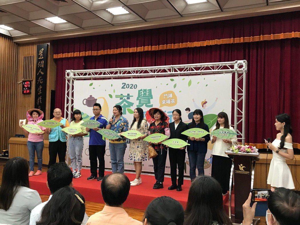 十大臺灣特色茶旅行路線正式出爐發表,力邀國人一同「茶覺輕旅行.鬥陣來喝茶」。項家...