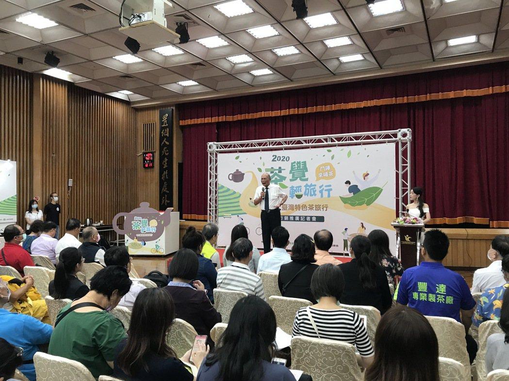 中華民國農會常務監事白添枝致詞表示,臺灣茶真的非常有品質,但是守護臺灣茶的產銷需...