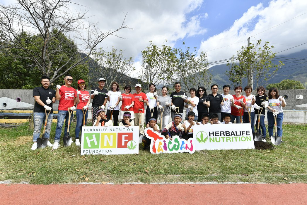 賀寶芙慈善基金會(Herbalife Nutrition Foundation,...