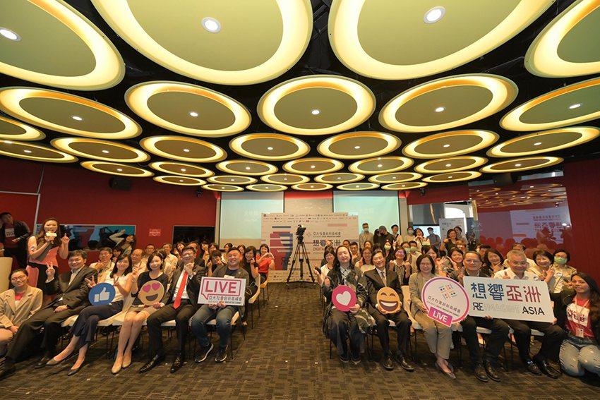 亞洲最大規模社創論壇-亞太社會創新高峰會9/21正式開幕。 Impact Hub...