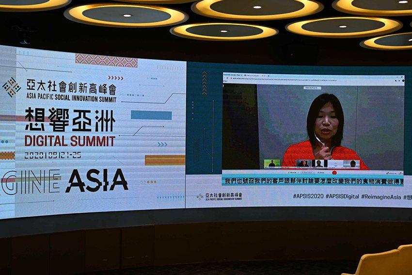 2020亞太社創高峰會全新轉型數位論壇!橫跨35國,逾2,000人參與。 Imp...