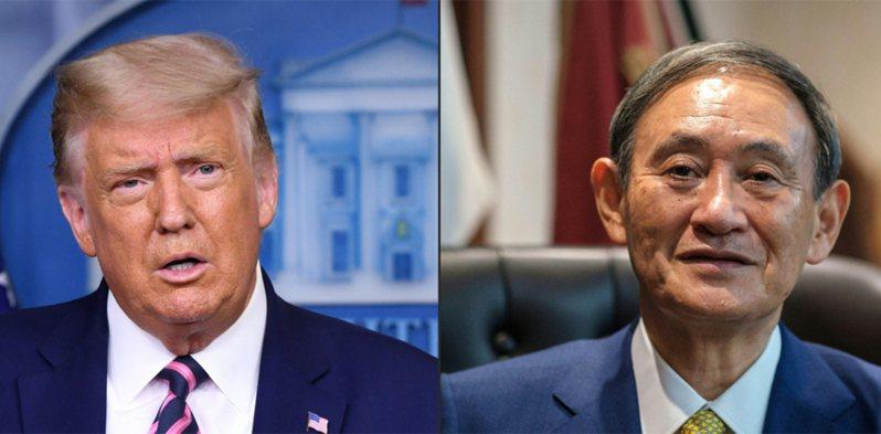 美國總統川普與日本新首相菅義偉通電話,討論追求「自由開放的印度洋-太平洋地區」共同願景。 法新社