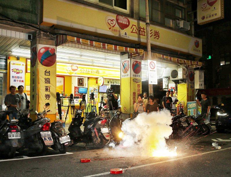 開出威力彩頭獎的台北市大安區「彩盈寶彩券商行」曾鞭炮慶祝。 聯合報系資料照/記者曾原信攝影